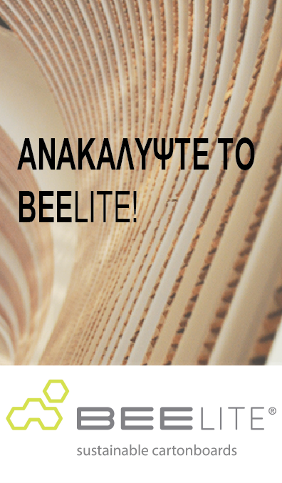 Beelite banner